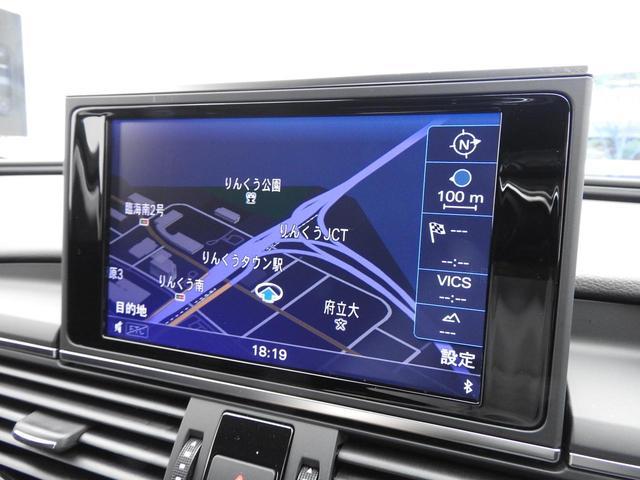 2.8FSIクワトロ LEDライト 電動トランク 認定中古車(12枚目)