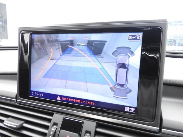 2.8FSIクワトロ LEDライト 電動トランク 認定中古車(14枚目)