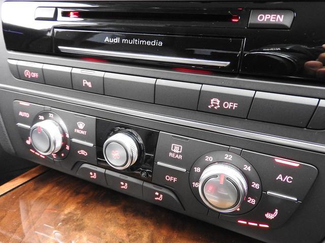 2.8FSIクワトロ LEDライト 電動トランク 認定中古車(20枚目)