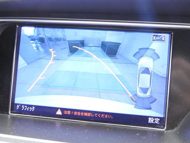 2.0TFSIクワトロ Sライン 1オーナー バックカメラ(13枚目)