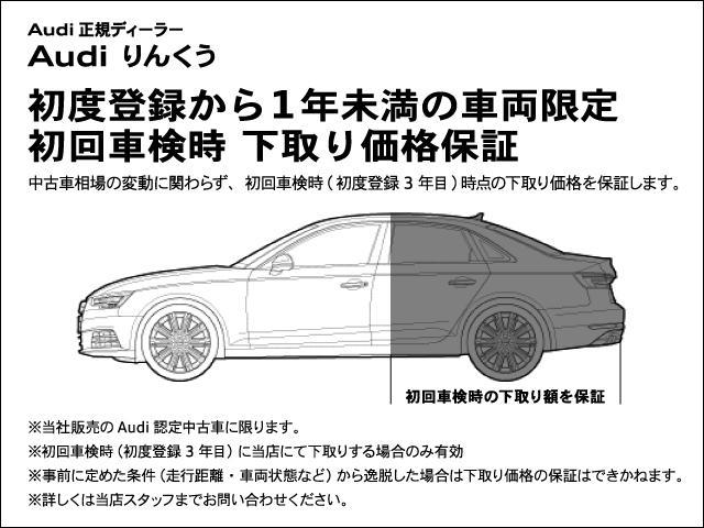 55TFSIクワトロ デビューPKG サンルーフ 認定中古車(3枚目)
