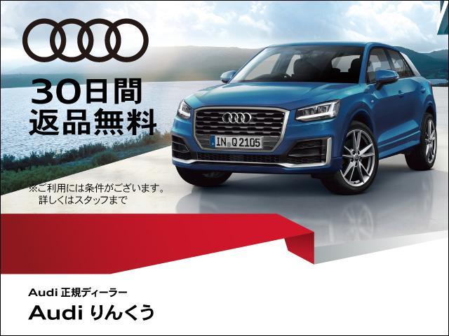 LEDヘッドライト カラードキャリパー ACC 認定中古車(2枚目)
