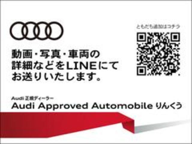 LEDヘッドライト カラードキャリパー ACC 認定中古車(4枚目)