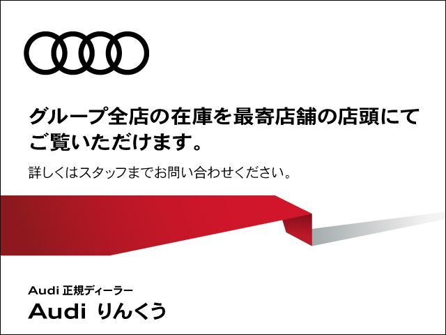 40TFSIスポーツ マトリクスLEDヘッドライト ラグジュアリーパッケージ バーチャルコックピット プライバシーガラス パーシャルレザー ACC(6枚目)
