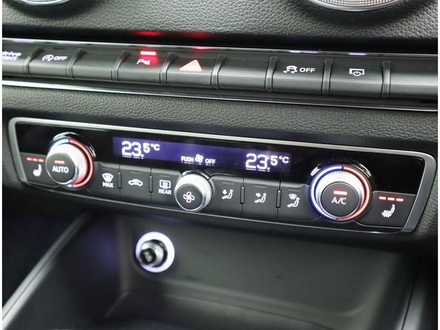 スポーツバック1.4TFSIスポーツSラインパッケジ VコックP LED アシスタンス 認定中古車(19枚目)