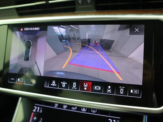 55TFSIクワトロ デビューパッケージ ドライビングPKG HDマトリクスLED アシスタンスPKG パワークローズドア Sラインエクステリア サンブラインド OP20AW ダンピングコントロールサス リヤシートヒーター(12枚目)