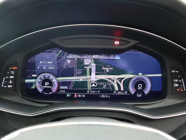 55TFSIクワトロ デビューパッケージ ドライビングPKG HDマトリクスLED アシスタンスPKG パワークローズドア Sラインエクステリア サンブラインド OP20AW ダンピングコントロールサス リヤシートヒーター(13枚目)