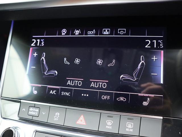 55TFSIクワトロ デビューパッケージ ドライビングPKG HDマトリクスLED アシスタンスPKG パワークローズドア Sラインエクステリア サンブラインド OP20AW ダンピングコントロールサス リヤシートヒーター(15枚目)