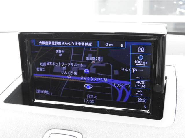「アウディ」「アウディ S1スポーツバック」「コンパクトカー」「大阪府」の中古車17