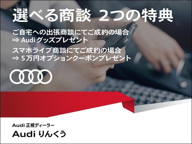 S-Line マトリクスLED 電動シート シートヒーター(3枚目)