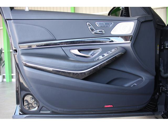 S550ロング WALDカスタム ショーファーPKG(17枚目)