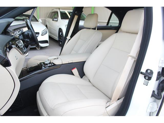 S350 ブルーエフィシェンシー グランドED 特別仕様車(14枚目)