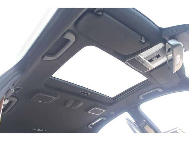 S350 ブルーエフィシェンシー グランドED 特別仕様車(18枚目)
