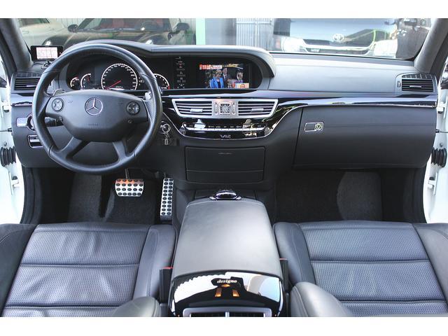 S65 AMGロング ユーザー様下取 後期仕様 デジーノ(3枚目)