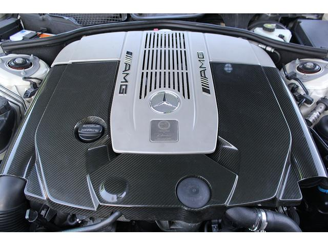S65 AMGロング ユーザー様下取 後期仕様 デジーノ(4枚目)