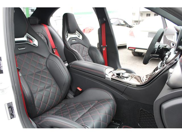 C63 S エディション1 限定車 保証プラス付 左ハンドル(14枚目)