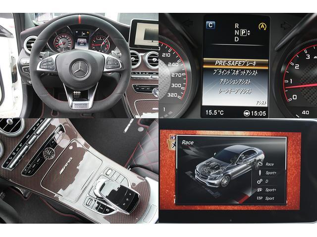 C63 S エディション1 限定車 保証プラス付 左ハンドル(16枚目)