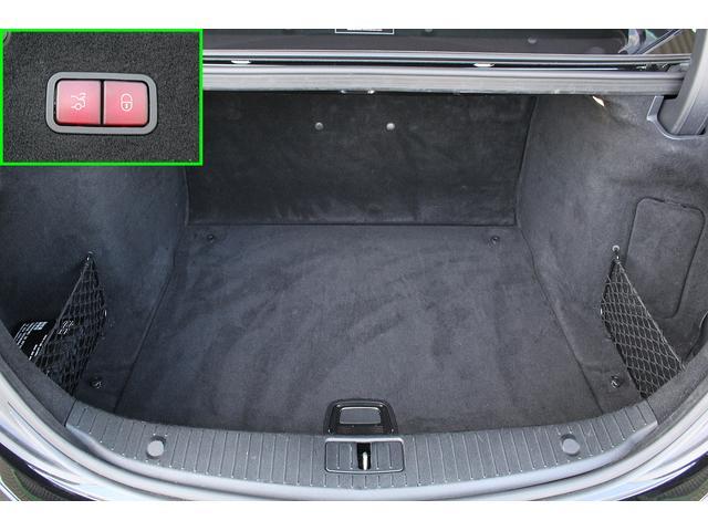 S300hロング ラグジュアリーパッケージ・AMGラインエアロ 360度カメラ AMG19インチホイール 黒本革シート パノラミックスライディングルーフ パワーオートトランク シートヒーター ベンチレーター(18枚目)