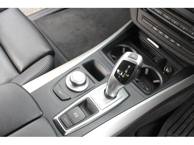 xDrive 30i Mスポーツパッケージ ユーザー様買取 Mスポーツパッケージ X5Mブレーキ ジオバンナ22インチホイール ヒッチメンバー H&Rサス 純正足回り有り 黒本革シート シートヒーター サイドカメラ バックカメラ ETC(13枚目)