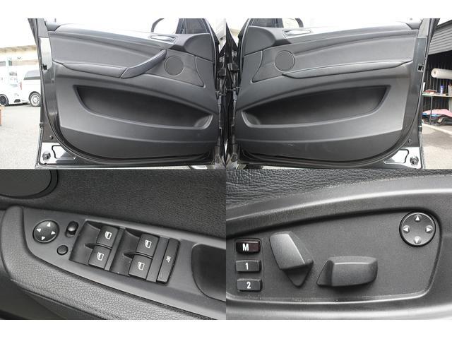 xDrive 30i Mスポーツパッケージ ユーザー様買取 Mスポーツパッケージ X5Mブレーキ ジオバンナ22インチホイール ヒッチメンバー H&Rサス 純正足回り有り 黒本革シート シートヒーター サイドカメラ バックカメラ ETC(16枚目)