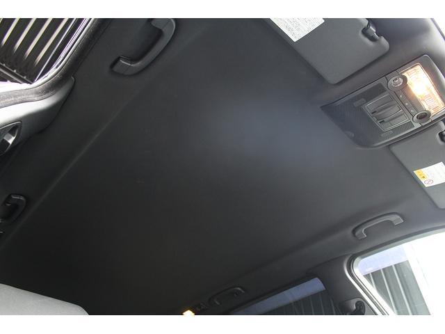 xDrive 30i Mスポーツパッケージ ユーザー様買取 Mスポーツパッケージ X5Mブレーキ ジオバンナ22インチホイール ヒッチメンバー H&Rサス 純正足回り有り 黒本革シート シートヒーター サイドカメラ バックカメラ ETC(17枚目)