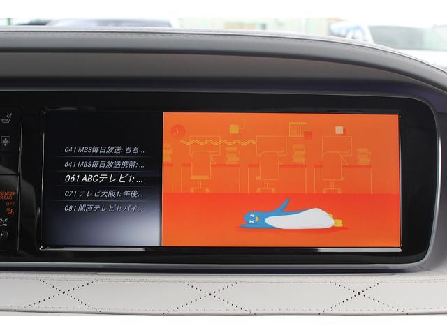 S63 4マチック ロング ワンオーナー ダイナミックパッケージ デジーノメタライズドアッシュドウッドパネル シーシェルグレーレザーシート ナイトビューアシスト 360度カメラ レーダーセーフティ ヘッドアップディスプレイ(13枚目)