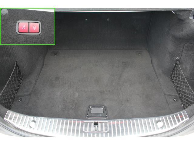 S63 4マチック ロング ワンオーナー ダイナミックパッケージ デジーノメタライズドアッシュドウッドパネル シーシェルグレーレザーシート ナイトビューアシスト 360度カメラ レーダーセーフティ ヘッドアップディスプレイ(18枚目)
