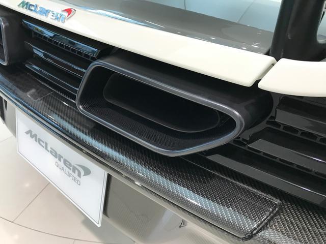 「マクラーレン」「マクラーレン 650S」「クーペ」「大阪府」の中古車15