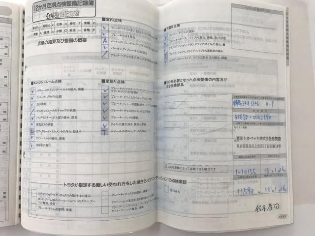 「トヨタ」「センチュリー」「セダン」「京都府」の中古車60