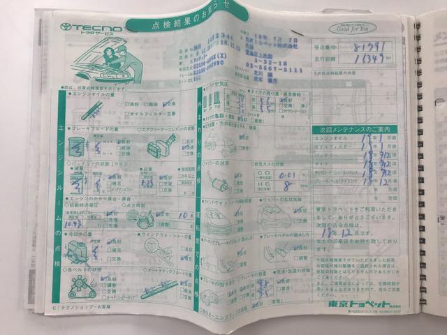 「トヨタ」「センチュリー」「セダン」「京都府」の中古車63