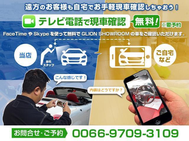 タイプG 08yモデル 三井ディーラー車(3枚目)