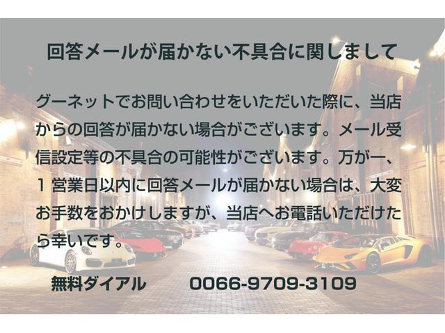 タイプG 08yモデル 三井ディーラー車(20枚目)