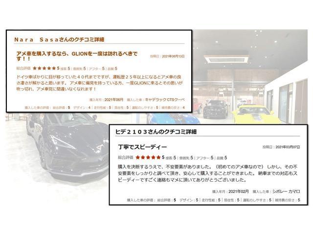 エコブースト プレミアム 2020yモデル 新車並行 ブラックレザー 2.3Lエコブーストエンジン AppleCarPlay&AndroidAuto デジタルメーター シートヒーター&ベンチレーション(19枚目)