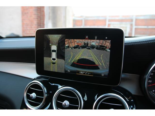 メルセデス・ベンツ M・ベンツ GLC220d 4マチックスポーツ(本革仕様)360度カメラ