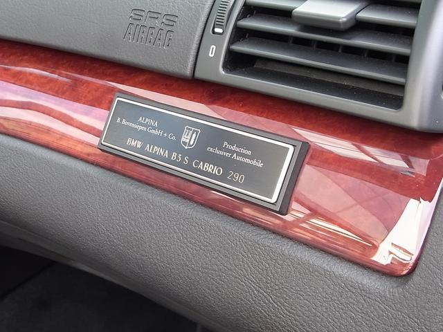 BMWアルピナ アルピナ B3 S カブリオレ 1オーナー HID 革シート シートヒーター