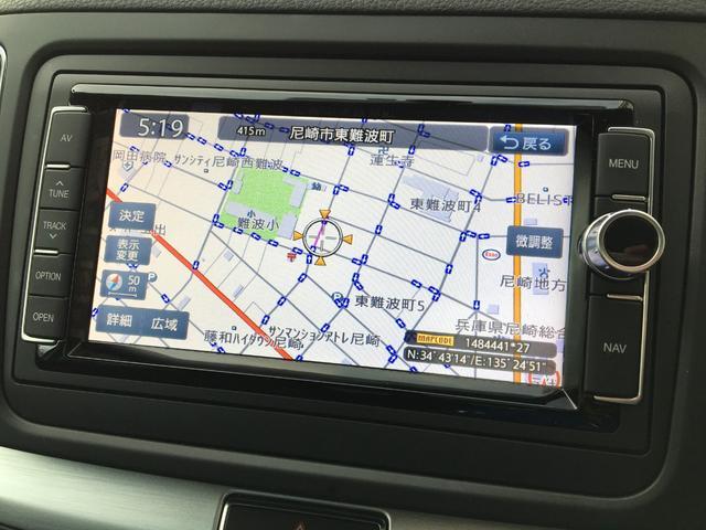 TSI コンフォートライン VW保証最長2年・追従ACC(17枚目)