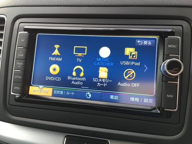 TSI コンフォートライン VW保証最長2年・追従ACC(18枚目)