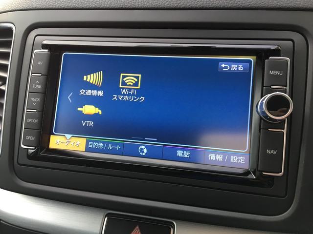 TSI コンフォートライン VW保証最長2年・追従ACC(19枚目)
