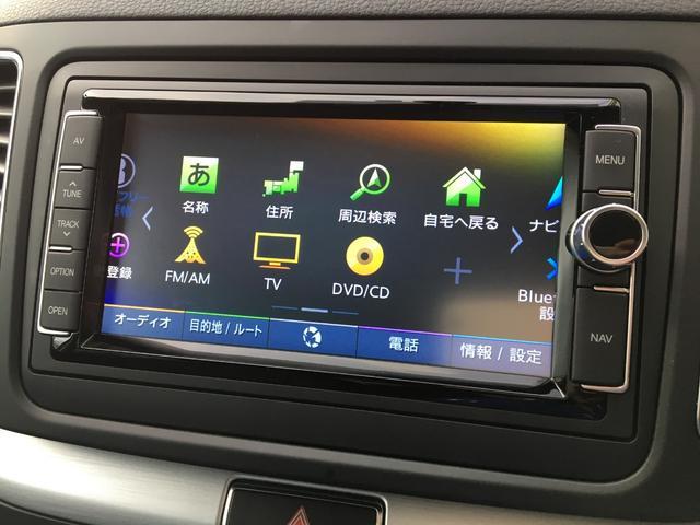 TSI コンフォートライン VW保証最長2年・追従ACC(20枚目)
