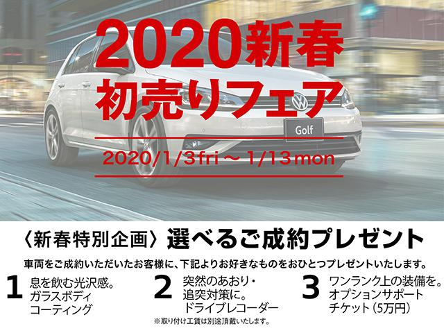 Rライン 当社試乗車 衝突軽減ブレーキ 新車保証継承 ACC(3枚目)