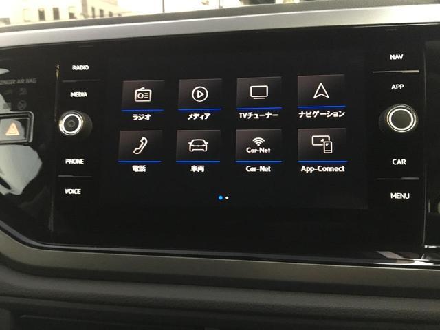 ロードアシスタンス 24時間サポート可能なロードサービス付き。認定中古車ならではの充実したサービスをご提供しております。