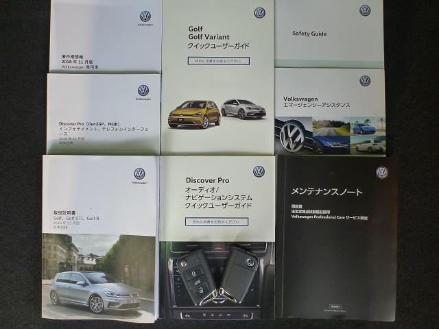 TSI Comfortline Tech Edition(20枚目)