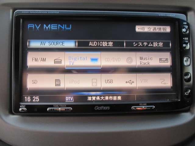 「ホンダ」「フィット」「コンパクトカー」「滋賀県」の中古車4