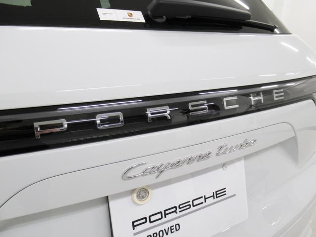 ポルシェロゴ Cayenne Turbo