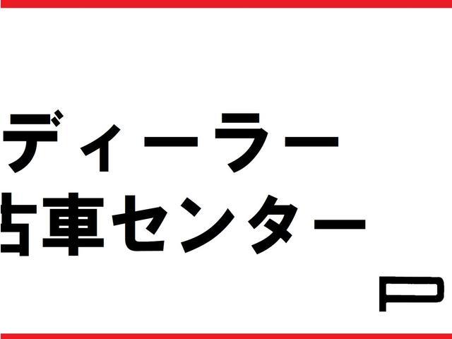 GTS PDK 4WD 内装色 ブラック ガーネットレッド(3枚目)