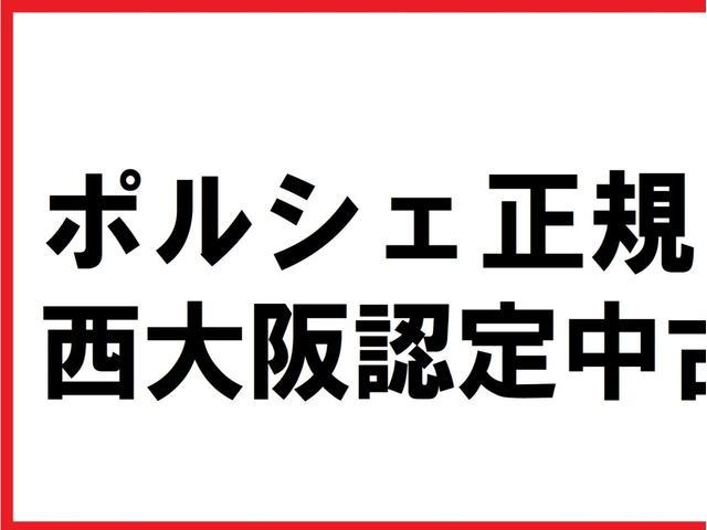 「ポルシェ」「ポルシェ カイエン」「SUV・クロカン」「大阪府」の中古車2