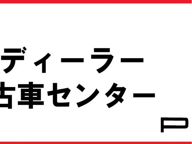 「ポルシェ」「ポルシェ カイエン」「SUV・クロカン」「大阪府」の中古車3