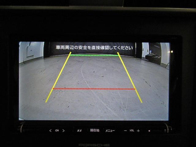 「ポルシェ」「ポルシェ」「クーペ」「大阪府」の中古車20