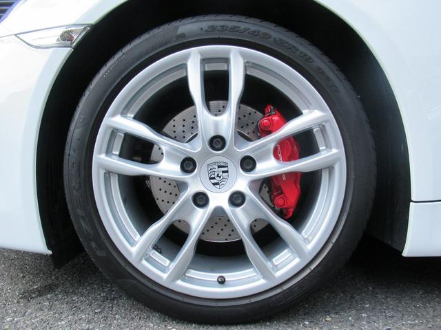 S PDK 車検2年付(7枚目)