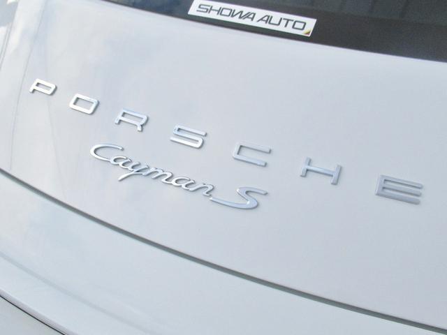 S PDK 車検2年付(11枚目)